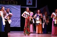 Мисс Тульская область - 2014, Фото: 494