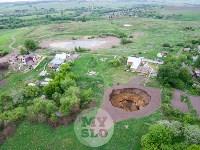 Гигантский провал в селе под Тулой расширяется: съемка с квадрокоптера, Фото: 3