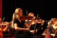 Концерт Дмитрия Когана в Туле, Фото: 4