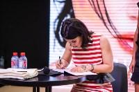 Тина Канделаки. Презентация книги Pro лицо, Фото: 23