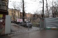 Двор по адресу: пр. Ленина, 60, Фото: 4