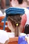 В Центральном парке Тулы прошел фестиваль близнецов, Фото: 34