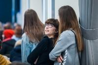 Ирина Горбачева в Туле, Фото: 42