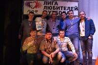 Финал Высшей Лиги ЛЛФ. 26.04.2015, Фото: 5