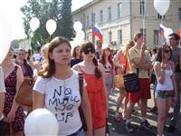 Митинг против насилия на Украине, Фото: 10