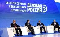 Алексей Дюмин принял участие в съезде «Деловой России», Фото: 7