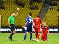 «Арсенал» Тула - «Волгарь» Астрахань - 1:1, Фото: 46