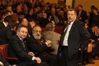 Туляков отметили федеральными и региональными наградами накануне Дня Конституции, Фото: 14