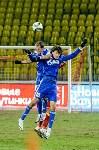Арсенал Тула - Газовик Оренбург, Фото: 44