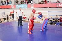 Соревнования по кикбоксингу, Фото: 44