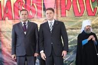 Владимир Груздев принял участие в фестивале «Поле Куликово», Фото: 78