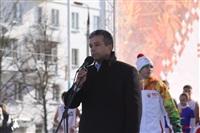 Эстафета Олимпийского огня. Новомосковск, Фото: 19