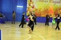 Танцевальный турнир «Осенняя сказка», Фото: 49