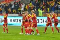 «Арсенал» Тула - «Спартак-2» Москва - 4:1, Фото: 144