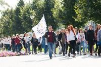 В Туле более 2500 учащихся вузов и колледжей посвятили в студенты, Фото: 1