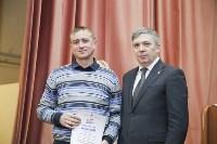 """Награждение победителей акции """"Любимый доктор"""", Фото: 13"""