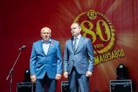 Празднование 80-летия Туламашзавода, Фото: 17