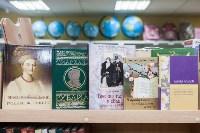 "Акции в магазинах ""Букварь"", Фото: 26"