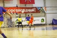 Кубок сборных дивизионов., Фото: 44