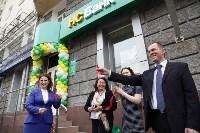 НС Банк открыл на ул. Первомайской операционный офис «Тульский», Фото: 12