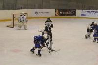 Международный детский хоккейный турнир EuroChem Cup 2017, Фото: 103