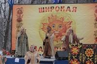 проводы Масленицы в ЦПКиО, Фото: 19
