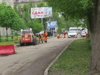 Ремонт тротуара на ул. Тимирязева, Фото: 7
