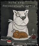 картины В.Ложкина, Фото: 6