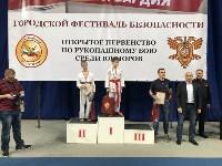 Соревнования по рукопашному бою в Люберцах, Фото: 8