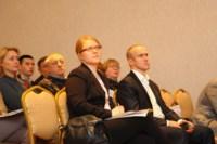 Форум финских компаний в Туле, Фото: 11