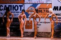 Чемпионат по бодибилдингу и бодифитнесу «Мистер и Мисс Тула - 2015», Фото: 109