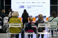 О комиксах, недетских книгах и переходном возрасте: в Туле стартовал фестиваль «Литератула», Фото: 39