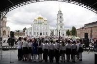 День славянской письменности в Тульском кремле. 24.05.2016, Фото: 17