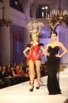 Всероссийский конкурс дизайнеров Fashion style, Фото: 64