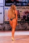 Чемпионат по бодибилдингу и бодифитнесу «Мистер и Мисс Тула - 2015», Фото: 159