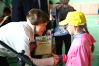 XIII областной спортивный праздник детей-инвалидов., Фото: 53