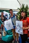 Фестиваль Крапивы - 2014, Фото: 199