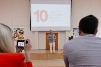 Гендиректор «Билайн» рассказал тульским студентам об успехе, Фото: 32