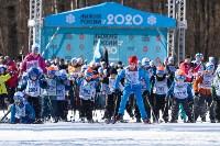 Лыжня России-2020, Фото: 125