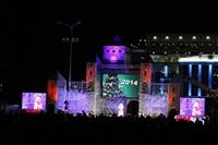 Ёлка на площади Ленина. 25 декабря 2013, Фото: 16