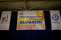 """""""Кубок Эдельвейса-2015"""" по бальным танцам., Фото: 53"""