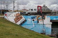 Новое граффити на набережной, Фото: 2