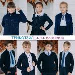Мальчики и девочки: От надежных колясок до крутой школьной формы и стильных причесок, Фото: 19