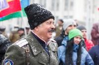 Митинг-концерт в честь годовщины присоединения Крыма к России, Фото: 34