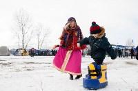 Масленица в Прилепах. 21.02.2015, Фото: 41