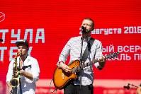Концерт Uma2rmaH, Фото: 2