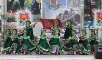 День города в Новомосковске, Фото: 71