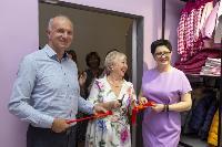 Открытие магазина Аврора, Фото: 13