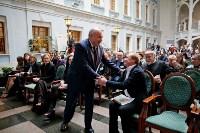 Награждение лауреатов премии «Ясная Поляна», Фото: 11