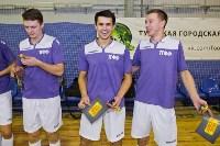 Кубок сборных дивизионов - 2016, Фото: 147